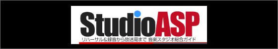 studioASP